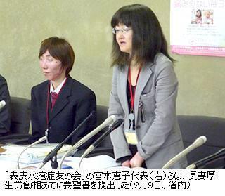 press-shoumei-katsudou03