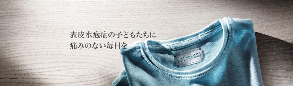 banner-tshirt03